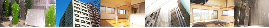 仙台青葉区/宮城野区の賃貸アパート、不動産は株式会社千葉広産